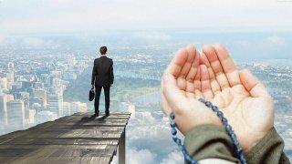 İş hayatında başarılı olmak ve zorluklardan kurtulmak için okunacak dualar