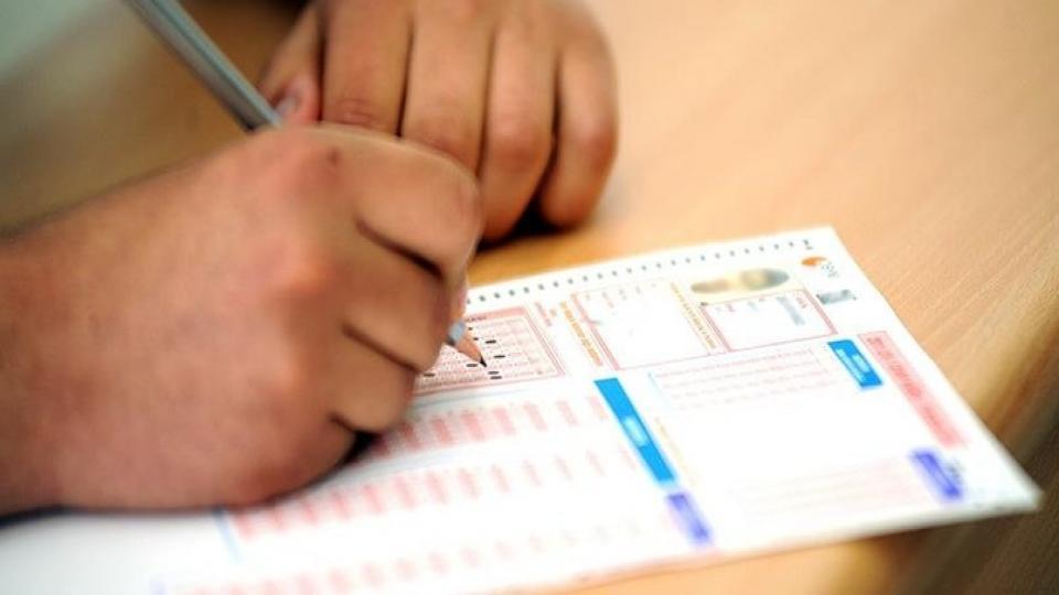 YÖKDİL sınav sonuçları açıklandı mı? YÖKDİL sınavı ne zaman?