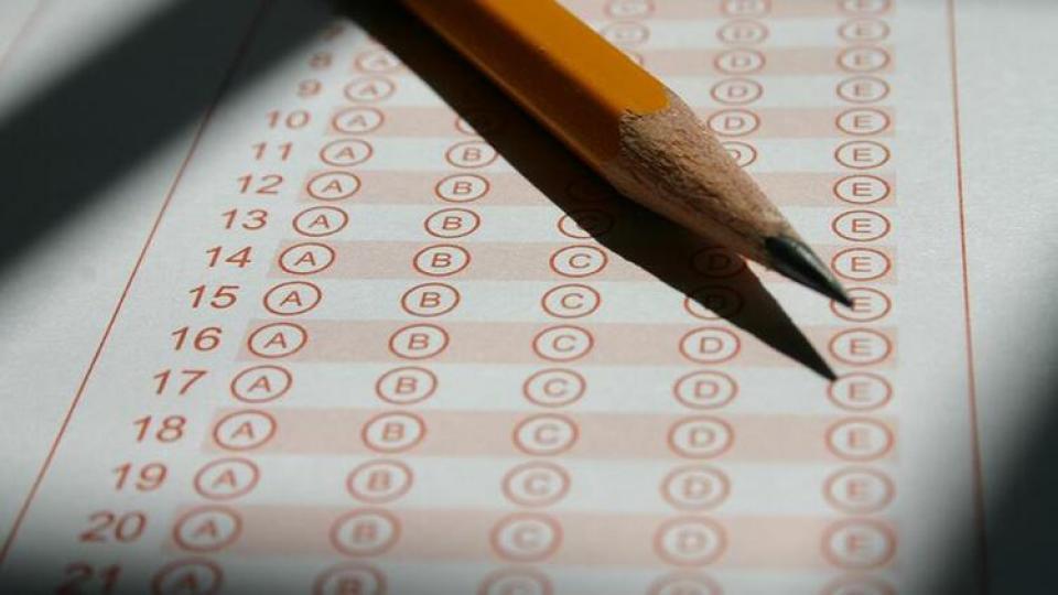 YKS sınavı ne zaman? 2021 Üniversite sınavları hangi tarihte?