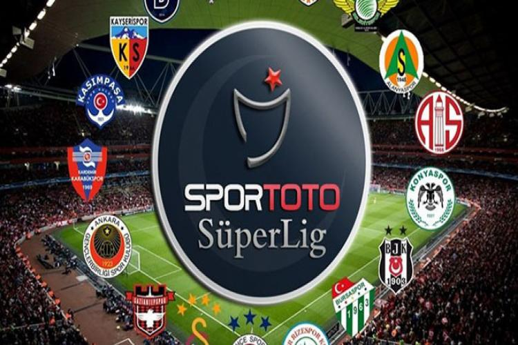 Spor Toto Süper Lig'de istifa eden teknik direktörler 2018